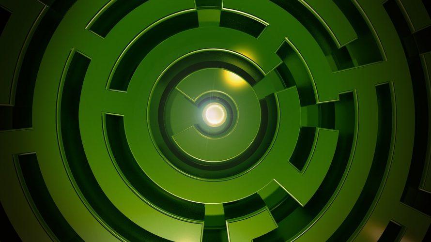 「緑色の獣」 村上春樹