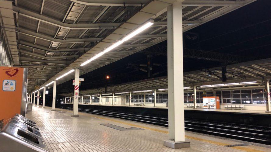 米原駅にて。