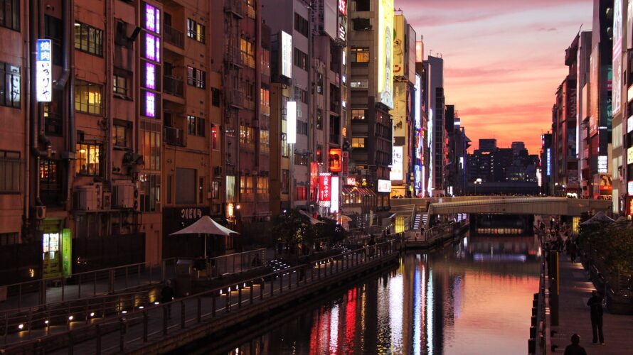 大阪が好き、という話。