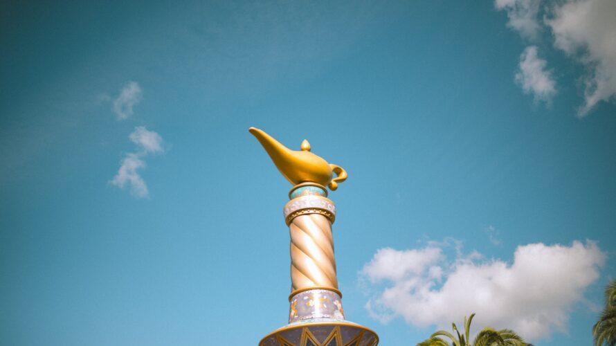 「魔法のランプ」 カート・ヴォネガット